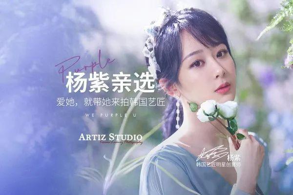 韩国艺匠携手上海茂鸿,拍出惊艳时光的婚纱照