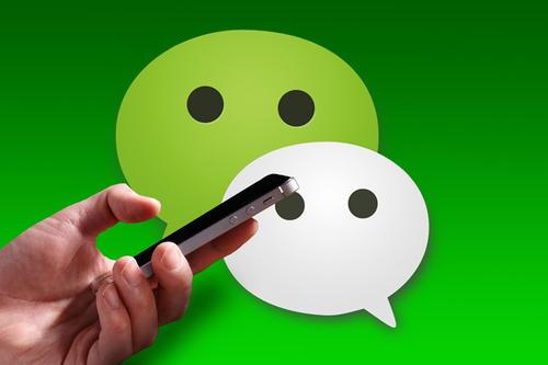 微信引流推广方法有哪些