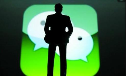 常见的微信推广引流方法